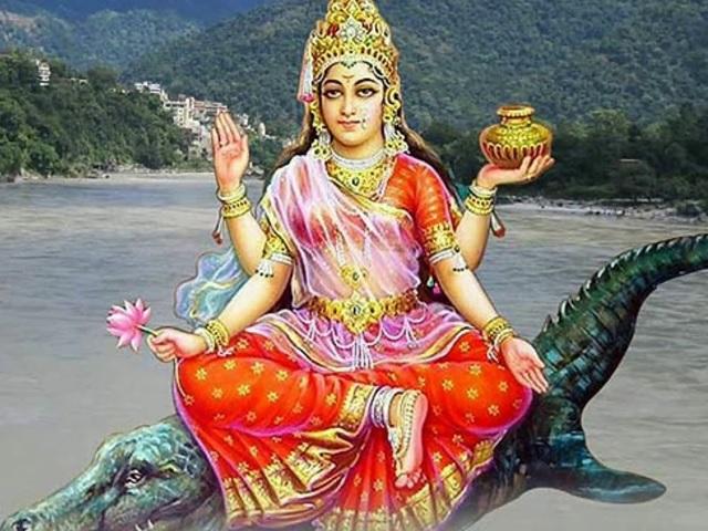 Narmada Aarti